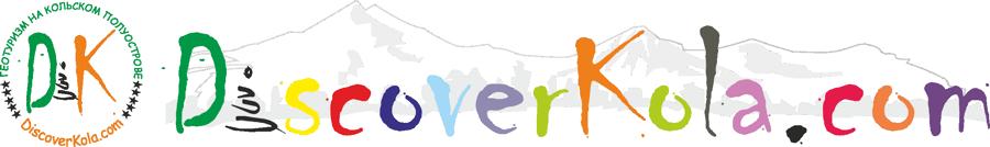 Discoverkola.com